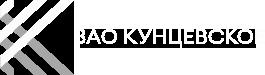 ЗАО Кунцевское